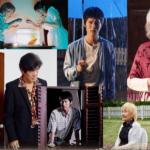 映画『雪子さんの足音』予告動画 吉行和子 菜葉菜 寛一郎 大方斐紗子 野村万蔵